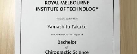 カカイロプラクティック理学士